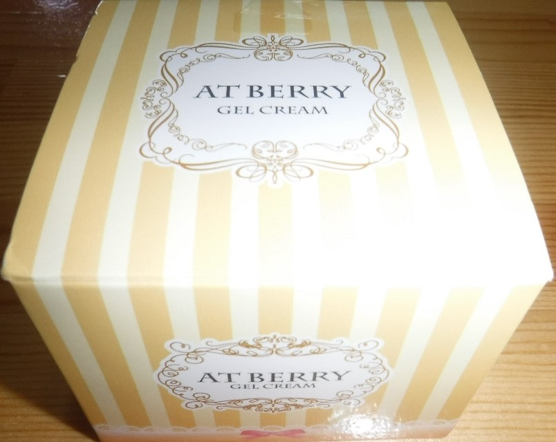 atberry