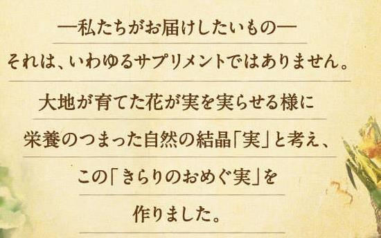 kira7